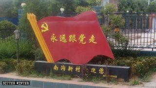 Amore imposto: bambini e imprese obbligati a venerare il regime comunista