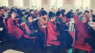Chiesa delle Tre Autonomie a Liaoning