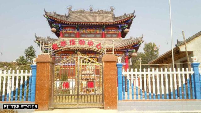 Il tempio di Guan Di è stato trasformato in un centro di attività per anziani