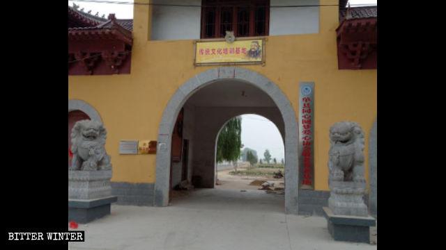 L'insegna del tempio di Qingliang è stata sostituita da un'altra su cui è scritto: «Base di addestramento per la cultura tradizionale»