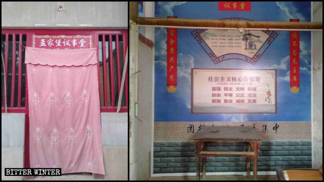 Un tempio nel villaggio di Mengjiabao, nella giurisdizione della città di Fengming, è stato convertito dall'amministrazione in «Sala delle assemblee di Mengjiabao». All'interno dell'edificio è stato affisso lo slogan «Non dimenticare il presidente Mao; tutto dipende dal Partito Comunista».
