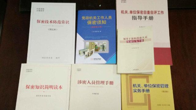 Materiale di formazione e manuali destinati al personale responsabile della documentazione segreta