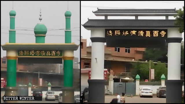 """La moschea di Tawan West è stata """"rimodellata"""" e resa irriconoscibile"""