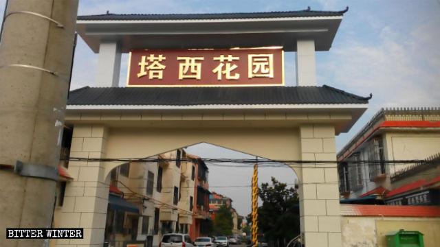 Una moschea nel distretto hui di Chanhe è ora chiamata «Taxi Garden»