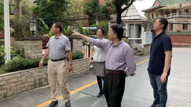 Alcuni funzionari dell'Ufficio per gli affari religiosi conducono indagini sulle sale per riunioni religiose