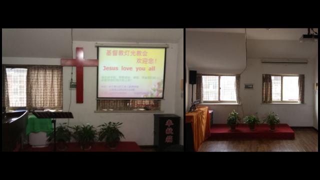 La croce e altri simboli religiosi sono stati rimossi dalla sala per riunioni della chiesa di Dengguang