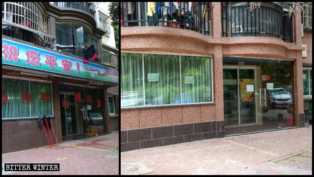 Dopo la chiusura l'insegna della chiesa di Jia'en nel distretto di Qingshan è stata rimossa