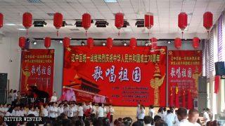In vista delle celebrazioni del 70° anniversario della RPC l'interno di una chiesa delle Tre Autonomie nel distretto di Liaozhong sembra a un auditorium governativo