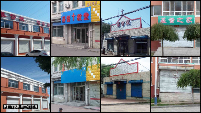 Numerose sale per riunioni della città di Hegang sono state chiuse