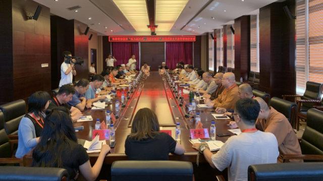 In luglio, nella provincia dello Jilin si è svolta una conferenza congiunta tra varie istituzioni governative per mobilitarle nella persecuzione religiosa