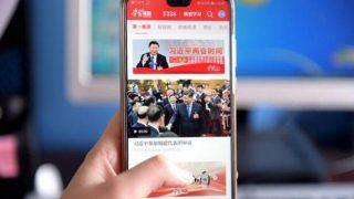 L'applet «Xi Study Strong Nation» è stata lanciata all'inizio di quest'anno e da allora controlla le vite dei membri del Partito e dei dipendenti pubblici