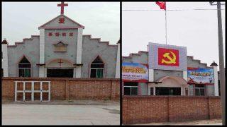 """Il PCC usa le """"donazioni"""" delle chiese per reprimere la fede"""