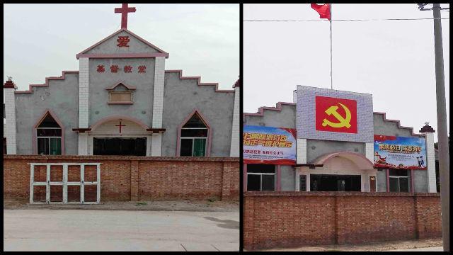 Una chiesa delle Tre Autonomie del villaggio di Nanjialu, nella contea di Pucheng, è stata trasformata nell'ufficio della commissione del villaggio