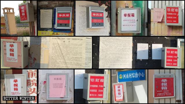 In tutti i villaggi sono stati affissi avvisi per incoraggiare i residenti a segnalare i fedeli della CDO e i praticanti del Falun Gong e caselle per le denunce anonime