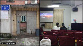 La sala per riunioni della Chiesa di Xunsiding, al numero 5 di Xunsiding Lane, a Xiamen