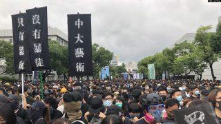 Cosa intende il PCC per istruzione efficace?