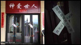 Chiuse due sale per riunioni delle Chiese domestiche a Nanchang
