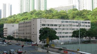 Il Saint Antonius Girls' College è situato nella zona di Yau Tong a Hong Kong
