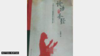 """Cristianesimo """"sinizzato"""", ovvero la Bibbia secondo Confucio"""