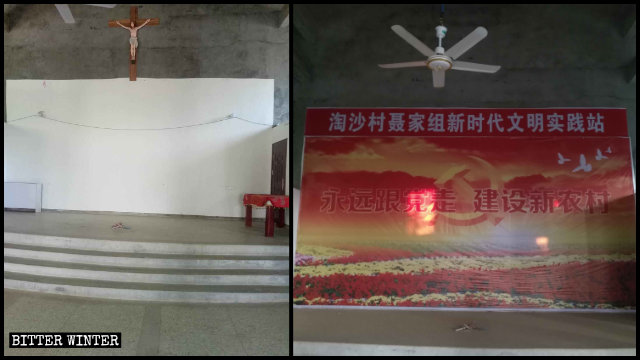 In una chiesa cattolica nel borgo di Taosha, il crocifisso è stato sostituito da un enorme manifesto propagandistico che indica che ora il luogo è una «Stazione di civiltà per la nuova era»