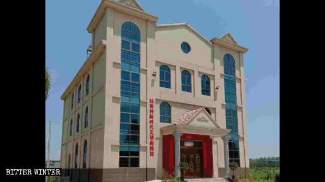 Una chiesa cattolica clandestina nel borgo di Luohu è stata convertita in stazione per «pratiche di civiltà»