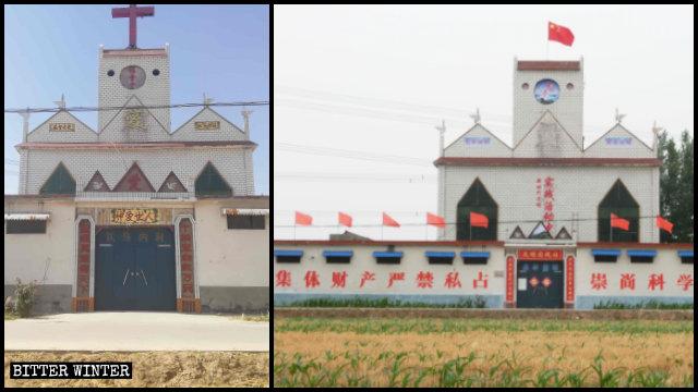 La chiesa delle Tre Autonomie nel borgo di Zhancheng prima e dopo la trasformazione in «Stazione di pratica della civiltà per una nuova era»
