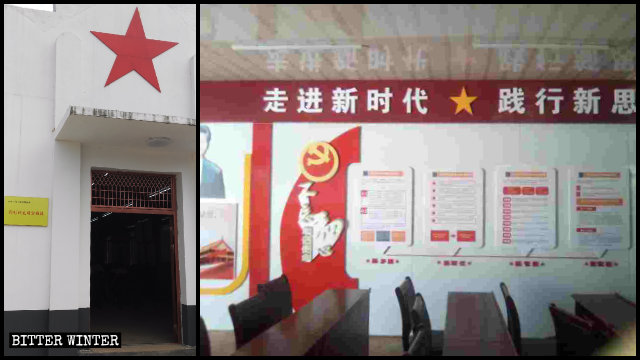 La sala per riunioni di una Chiesa domestica nel borgo di Weishangqiao è stata riconvertita in «Stazione di pratica della civiltà per una nuova era»