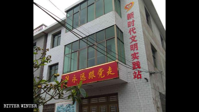 Una sala per riunioni della chiesa delle Tre Autonomie nel borgo di Fengyang trasformata in una «Stazione di civiltà per la nuova era»
