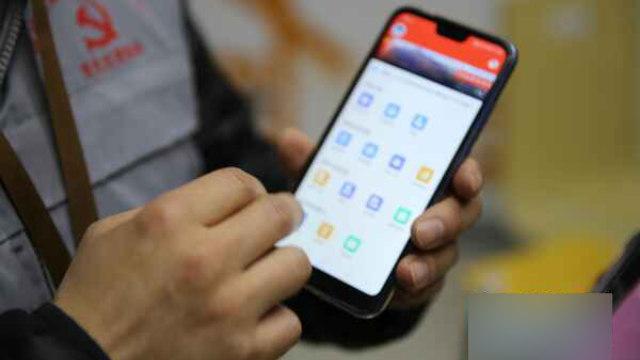 Ogni amministratore di rete riceve in dotazione un telefono cellulare dotato di un'applicazione mobile speciale che serve a registrare quanto accade. Tutte le informazioni così ottenute sono raccolte su una piattaforma online