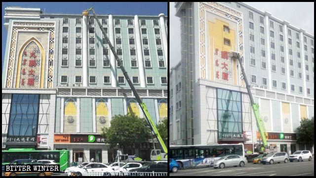 Cupole di varie dimensioni sono state rimosse dallo Jupeng Plaza e la parete esterna dell'edificio, in origine di colore giallo, è stata ridipinta