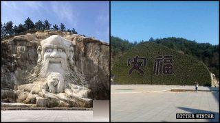 Scultura di Lao-Tzu nascosta perché «viola la politica religiosa»