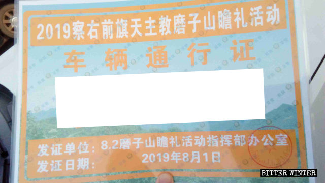 Un permesso per veicoli, che permette di condurre la gente fino al luogo del pellegrinaggio