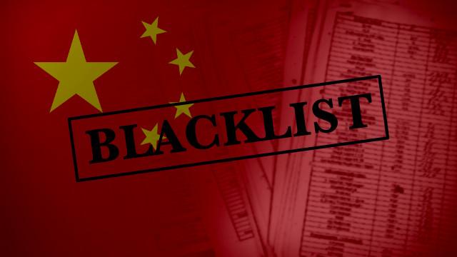 blacklist di PCC