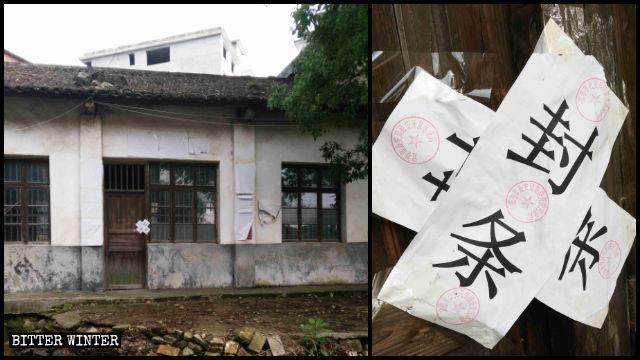 Una sala per riunioni di una Chiesa domestica nella città di Yichun è stata chiusa e la sua porta barricata