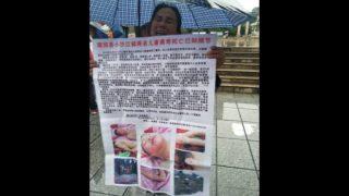 Genitori arrestati perché cercano giustizia per i figli morti
