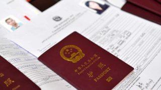 Il PCC manipola la diaspora cinese. Ecco i documenti