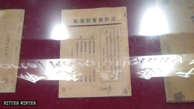 Documenti anticristiani in mostra in un tempio degli antenati