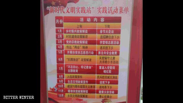 Zeng comprende corsi di interpretazione delle politiche statali