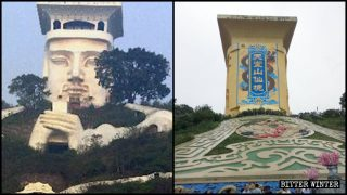 """La testa dell'Imperatore di Gè stata trasformata in un grande """"cartellone"""" che pubblicizza «il mondo incantato della Montagna celeste»"""
