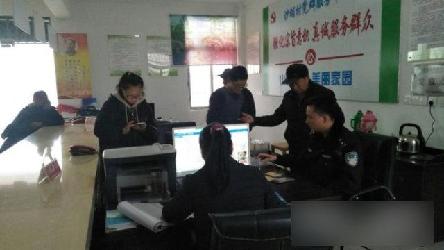 Agenti della stazione di polizia