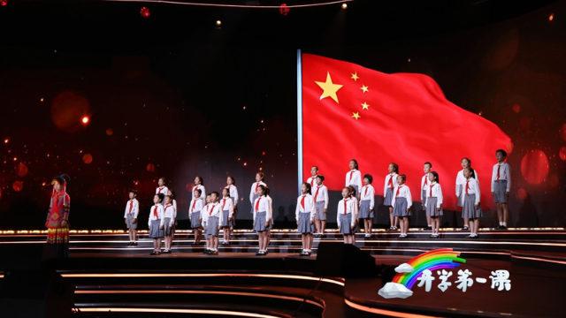 Nella Cina continentale gli studenti sono obbligati ad assistere al programma La prima classe del semestre