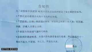 La Cina sorveglia gli abitanti di Hong Kong e di Taiwan