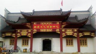 Un tempio degli antenati nel villaggio di Shaping, nella giurisdizione del borgo di Shaping, nella contea di Chongyang, trasformato in un centro per attività culturali