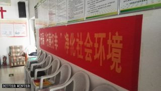 Il PCC moltiplica i controlli sulle pubblicazioni religiose