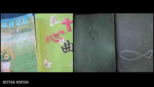 Sono state prese di mira anche le versioni sudcoreane della Bibbia e gli innari pubblicati da tipografie non approvate dal governo
