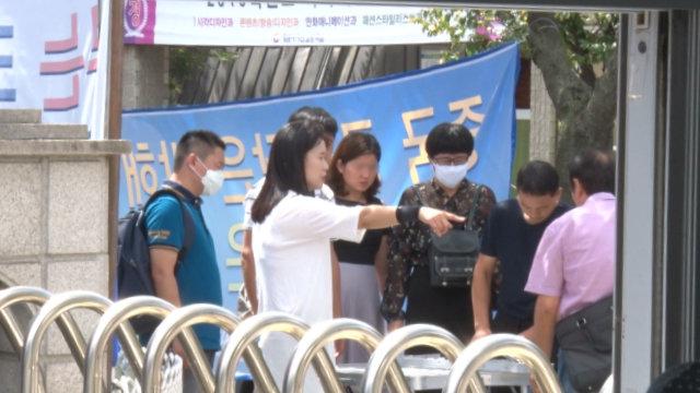 O Myung-ok guida i parenti durante una manifestazione al di fuori dalla sede della CDO a Seoul