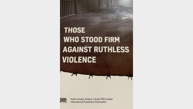 Coloro che si sono fermati contro la violenza spietata