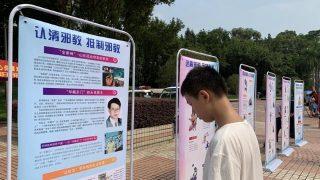 Un giovane visita una mostra di propaganda contro gli xie jiao organizzata in una comunità nella città di Guangzhou, nella provincia del Guangdong