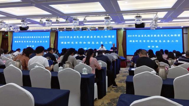 Guangzhou sito Web di incontri