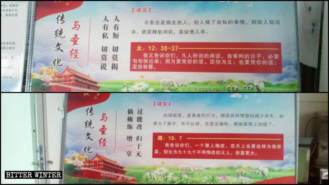 Un manifesto di propaganda mostra il confronto della Bibbia con i valori tradizionali cinesi